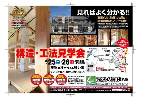 syoujisamakouzou1.jpg